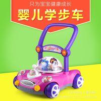 儿童学步车手推车婴儿玩具车推车可调速音乐1-3岁助步车一件代发