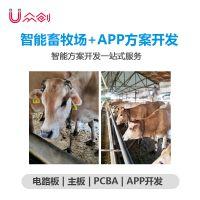定时消毒通道 现代化畜牧养殖场、猪场出入智能防疫消毒控制系统