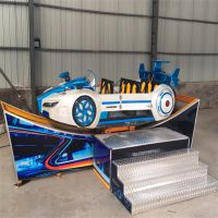 小型刺激好玩的公园游乐设备炫酷飞车
