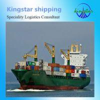深圳到牙买加海运要多长时间 海运到牙买加费用多少 船期 价格