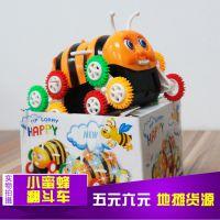 五元货源批发 热卖地摊货源批发 厂家直销小蜜蜂翻斗车 玩具车