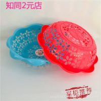 梅花果筐 塑料彩色镂空洗菜篮子 水果篮 菜筐 2元店厨房用品货源