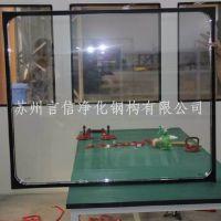 厂家直销 外方内圆双层视窗 中空玻璃双层视窗批发 无尘室洁净窗