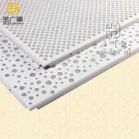 金广豪铝扣板600*600 穿孔铝扣板 铝方板 金属微孔吸音板吊顶材料