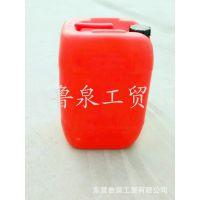 专业生产油墨稀释剂化工原料 油墨稀释剂行业领跑者