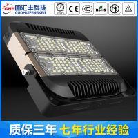LED双模组投光灯 LED投射灯 模组隧道灯 防水led投光灯模组