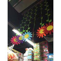 不织布挂饰 幼儿园'装饰用品太阳花