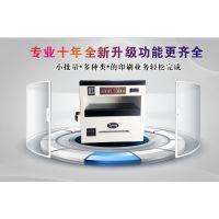 多功能数码彩印机可印高清晰的毕业纪念册