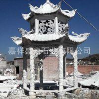 中式欧式户外石头亭子直销 精工雕刻石亭子 六角亭子
