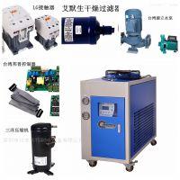 液压油箱散热器(液压油风冷散热器)
