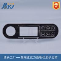厂家定制 可批发 电子电器按钮开光 亚克力面板 丝印印刷加工