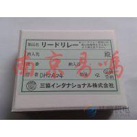 特价供应DPE1A24-15 日本三协sankyo 高压继电器