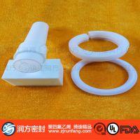 塑料王制品应用于(生物工程  生命工程)有FDA  SGS UL各项认证