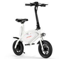 janobike双驱电动滑板车电动自行车品牌排行及价格新闻价格
