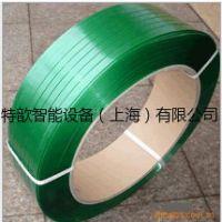 厂家供应 PET打包带 黑色塑钢带 高效PET塑钢打包带