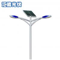 太阳能路灯太阳能灯一体化太阳能 路灯乡村太阳路灯家用路灯价格