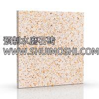 水泥人造石地板生产 人造石客厅地板定制 人造石地板加工厂家