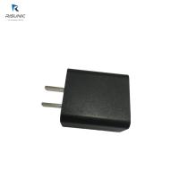 晨旭通12W 3C认证电源适配器5V3A USB接口适配器6级能效厂家直销