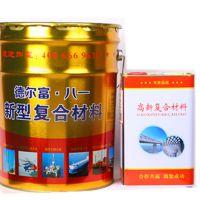 厂家直销 双组份水性油性 彩色聚氨酯防水涂料
