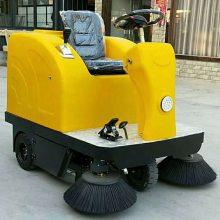 热销产品直销驾驶式扫地机 座驾式扫地机