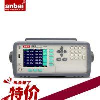 常州安柏 多路电阻测试仪AT5110 (1μΩ~30KΩ)