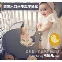 德国sebra婴幼儿6-18个月木质加重学步车宝宝早教助步手推车玩具