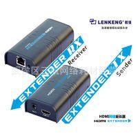 LKV373 HDMI高清网络延长器信号放大器100米HDMI转rj45网线