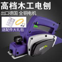 厂家直销 电刨 木工手提刨 电刨子 电刨机 多功能 木工刨