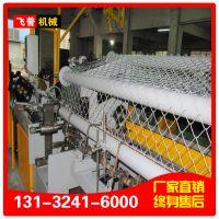 厂家供应 双丝全自动勾花网机 金属成型设备全自动勾花网机