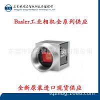 供应acA2500-14uc智能相机USB相机GIE高清工业相机Basler500W相机