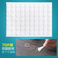 居家亚克力无痕透明双面胶 创意圆形超粘强力胶片贴 70贴装