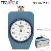 TECLOCK得乐邵氏硬度计GS-702N橡胶硬度计D型