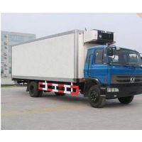 新开通上海到北京冷藏物流专线 冷琏货运服务