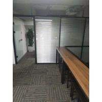 朝阳区办公室隔断、玻璃隔断、铝合金隔断、隔音隔热隔断墙、百叶窗隔断