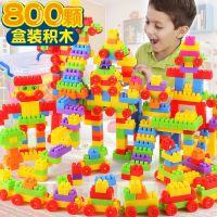 儿童积木拼装益智玩具塑料拼插1-2-3-6-7-8-10周岁女孩小孩男孩子