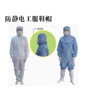 JCA-防静电工衣