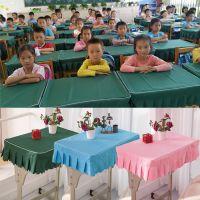 小学生桌布桌罩单人套学校单人罩桌套罩课桌学习桌布蓝色单人桌布