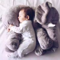 毛绒玩具大象抱枕 儿童睡垫 大象枕头坐垫 安抚大象公仔 一件代发
