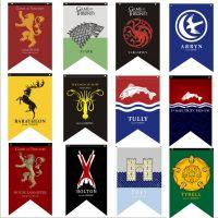 权力的游戏九大家族大旗帜 冰与火大旗装饰旗动漫周边(不改价