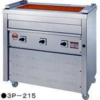日本HIGO-GRILLER烧烤机3P-221W,杉本一级代理