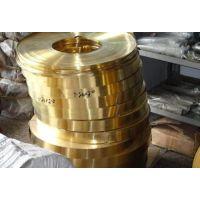 供应辽铜H62黄铜板、国标H62黄铜带价格