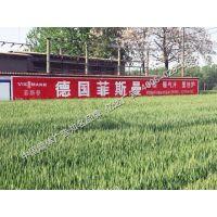 漯河校园文化墙标语墙体标语电号话码价格低