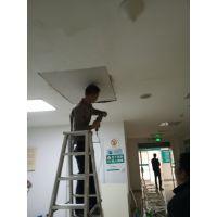惠州市金榜路周边楼房漏水专业维修防水工程.惠城卫生间防水补漏公司