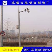 自贡热镀锌天网杆生产厂家/自贡3米4米5米6米监控杆-成都大晶