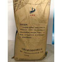 直营透水混凝土胶结剂胶粉增强剂石家庄鼎金建材