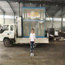 供应鲁贯通牌0.5吨电磁蒸汽发生器 出蒸汽速度快 效率高