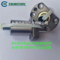 TBI MOTION滚珠螺杆 SFKR01404T4D型 SFKR01205T3D型 正品丝杆加工售