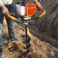 畅销推荐双人操作打洞机 便携式小型打眼机园林栽种挖坑机