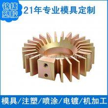 厂家高精密五金件汽车机械配件加工来图定制cnc机加工铣床加工