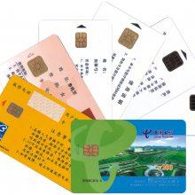 重庆制卡公司,重庆门禁卡钥匙扣卡,重庆校园感应IC卡制作,重庆异形电子标签